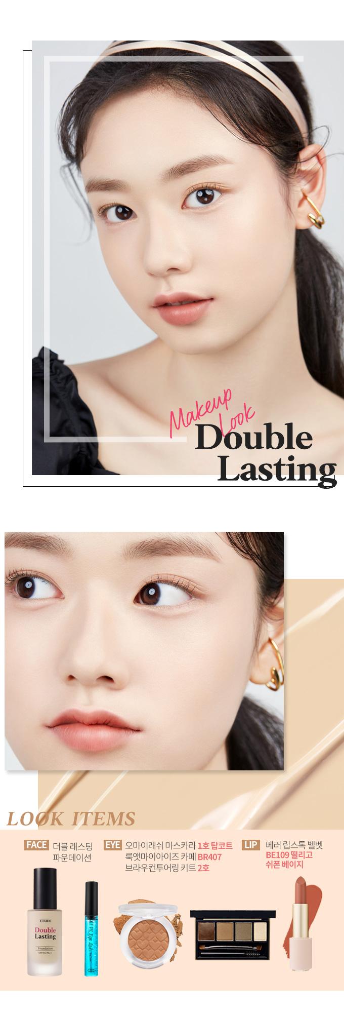 double_img5.jpg